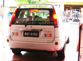 tv3car.png